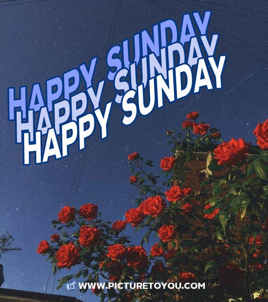 สวัสดีวันอาทิตย์